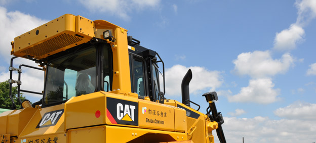 福島市・二本松市の住宅解体工事は(有)深谷産業にお任せください