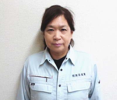(有)深谷産業 代表取締役 深谷久美子